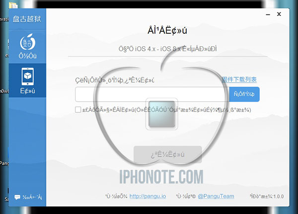 tutoriel-pangu-jailbreak-ios-8-x-ios-8-1-iphone-6-6-plus-iphone-5s-ipad-air-et-plus_2