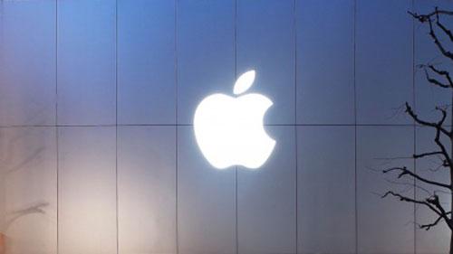apple-prevoit-de-construire-un-centre-rd-au-japon