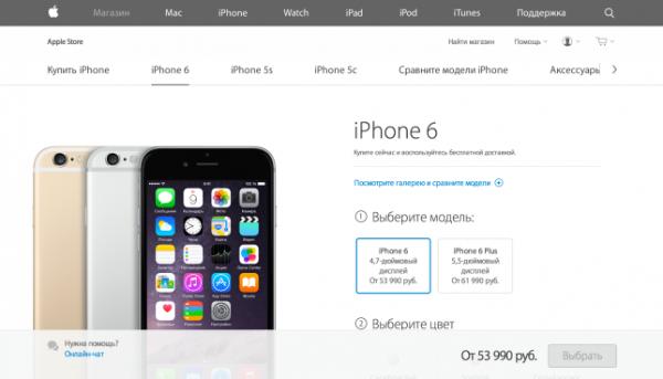 apple-store-russe-35-daugmentation