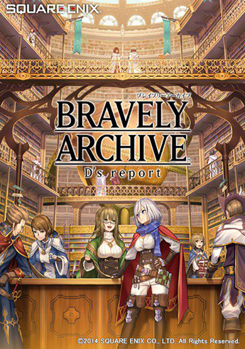 square-enix-sortira-bientot-son-rpg-bravely-archive-ds-report-sur-ios_2