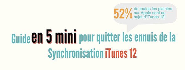 itunes-12-moins-intuitif_1