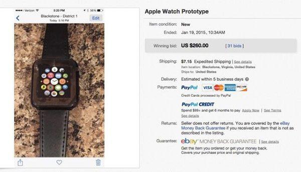 prototype-apple-watch-ebay