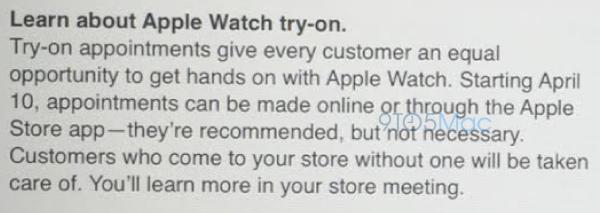 apple-recommande-un-rendez-vous-pour-tester-lapple-watch-le-10-avril