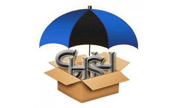 shsh-tinyumbrella-beta