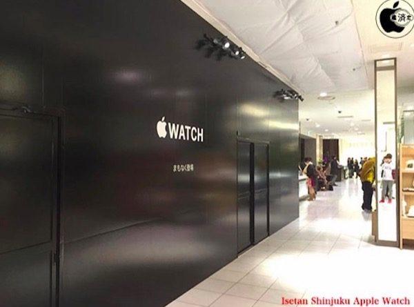 une-boutique-speciale-pour-lapple-watch-a-tokyo