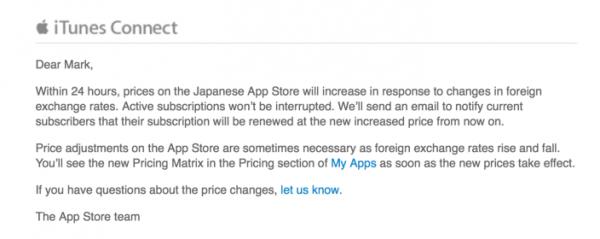 les-prix-vont-augmenter-dans-les-app-store-du-japon-sous-24-heures