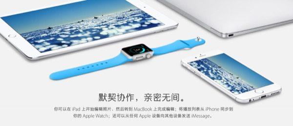 apple-store-apple-propose-le-paiement-a-la-livraison-en-chine