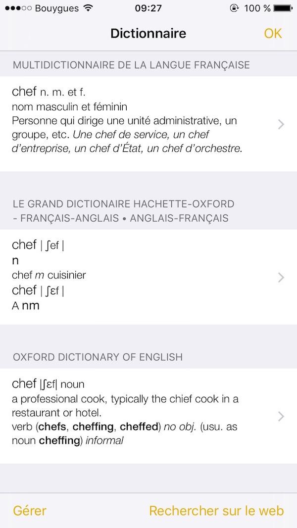 ios9-dictionary