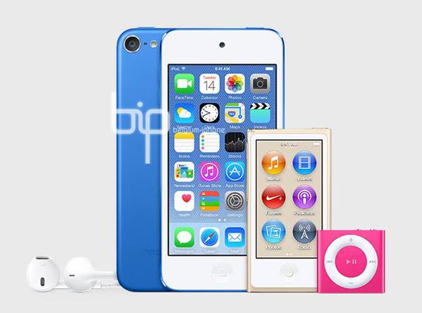 de-nouveaux-ipod-en-approche-avec-dautres-coloris