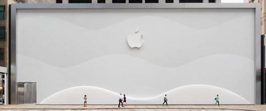le-nouvel-apple-store-de-hong-kong-ouvrira-le-30-juillet