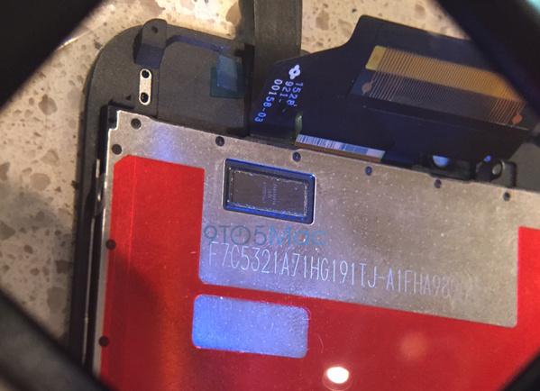 iphone-6s-de-nouvelles-fuites-confirment-un-plus-gros-apn-facetime-et-le-force-touch_3