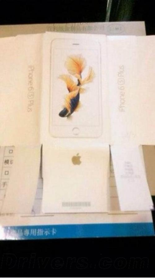 iphone-6s-fuite-du-packaging-et-deux-batteries-revues-a-la-baisse