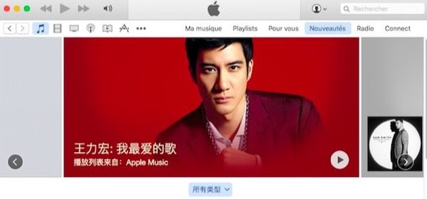ibooks-store-itunes-movies-et-apple-music-souvrent-enfin-a-la-chine