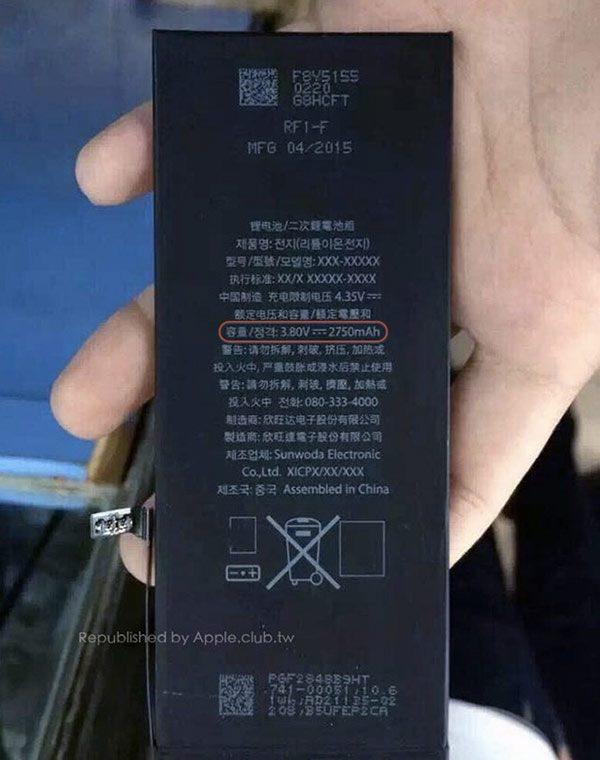 iphone-6s-plus-la-batterie-est-plus-petite-avec-ses