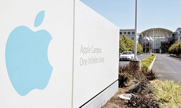 apple-annonce-un-chiffre-daffaire-de-515-milliards-de-dollars-pour-le-4e-trimestre-fiscal-2015