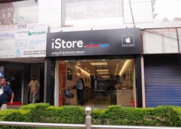 apple-sapprete-a-ouvrir-6-boutiques-en-inde-grace-a-un-accord-avec-croma