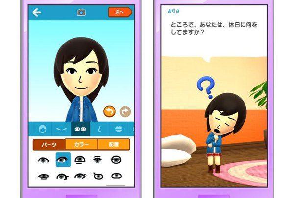 miitomo-le-premier-jeu-free-to-play-ios-android-de-nintendo_2