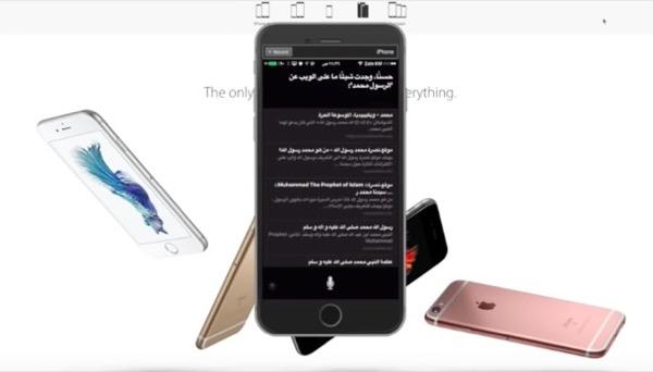 ios-9-1-beta-2-siri-comprend-et-parle-arabe