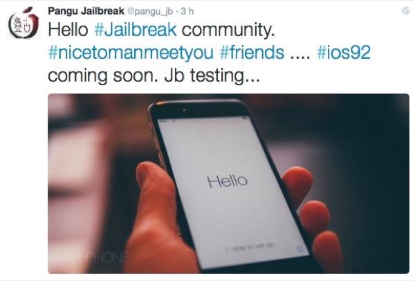 jailbreak-ios-9-19-2-la-team-pangu-annonce-une-sortie-pour-bientot