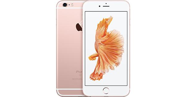 linde-la-terre-promise-pour-acheter-des-iphone-6s-plus