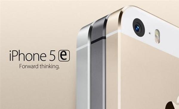 finalement-ce-sera-un-iphone-5e-une-amelioration-de-liphone-5s
