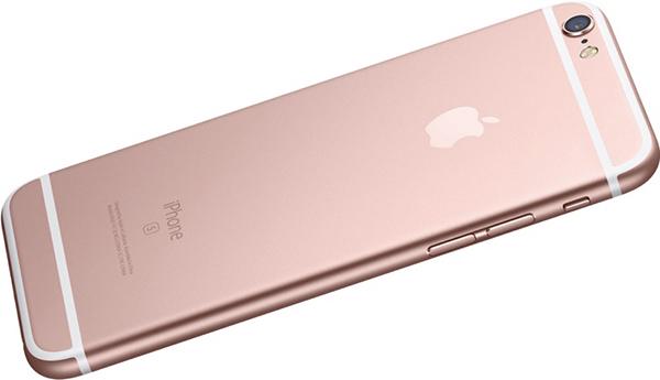 iphone-6s-apple-admet-un-probleme-daffichage-concernant-la-batterie