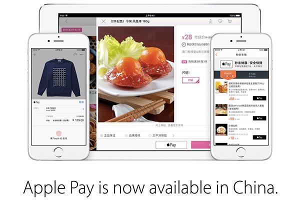 apple-pay-arrive-officiellement-en-chine