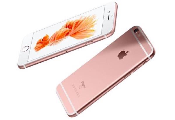 bons-plans-des-iphone-6s-a-641e-et-iphone-5s-seulement-271e