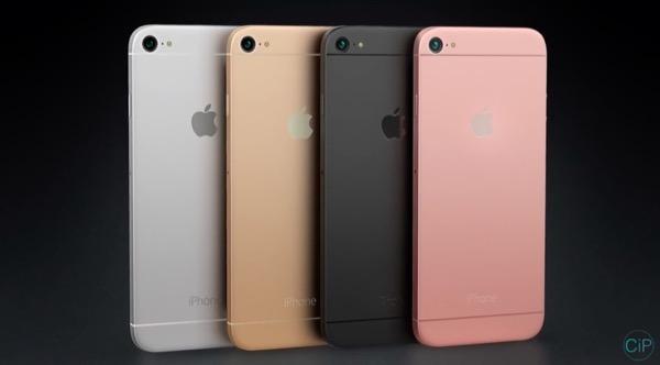 iphone-7-voici-un-concept-iphone-qui-vaut-le-detour-video