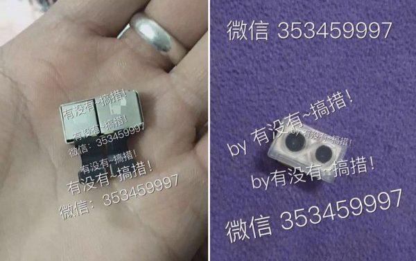 iphone-7-plus-le-double-capteur-photo-se-montre-a-nouveau_2
