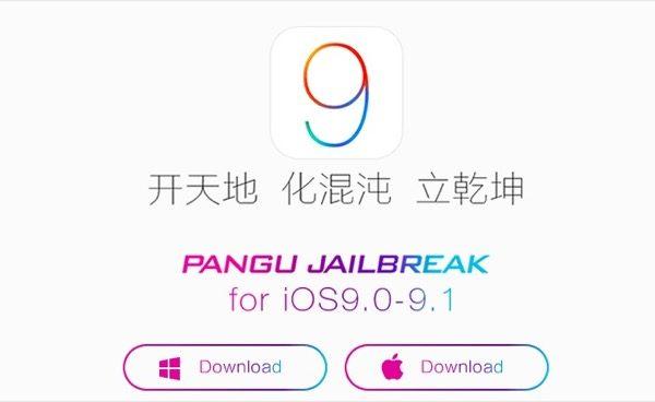 jailbreak-ios-9-1-disponible-pangu-compatible-ipad-pro