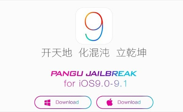 jailbreak-ios-9-1-loutil-de-pangu-provoque-blocage-logo-apple