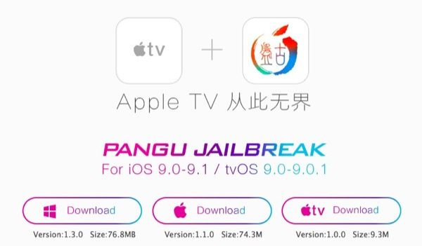pangu-lache-jailbreak-de-lapple-tv-4