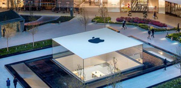 apple-reporte-lannonce-de-resultats-q2