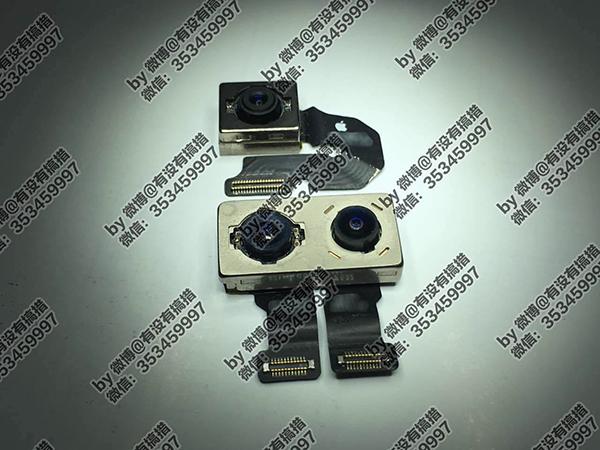 iphone-7-plus-fuites-en-photos-du-double-capteur-photo