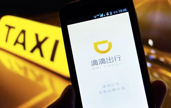 apple-investit-1-milliard-de-dollars-didi-chuxing-uber-chinois