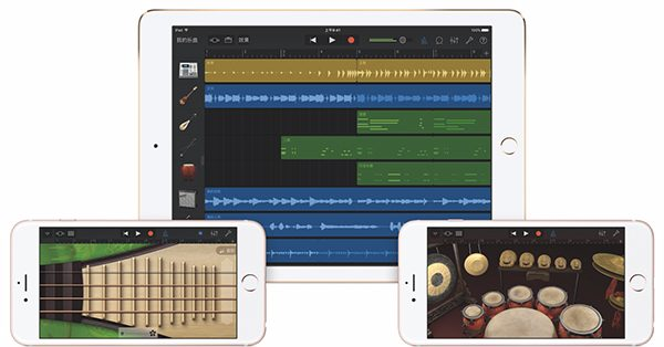 garageband-met-laccent-sons-instruments-chinois