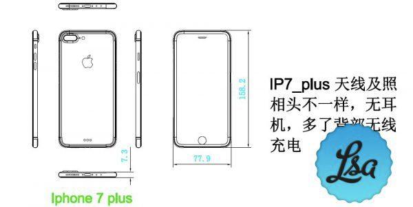 iphone-7-les-dimensions-devraient-etre-identiques-dapres-de-nouveaux-schemas