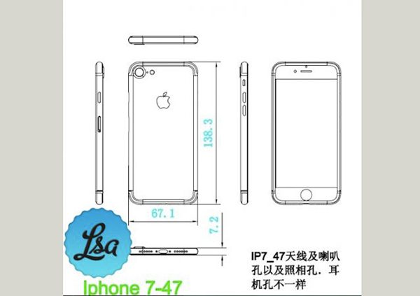 iphone-7-les-dimensions-devraient-etre-identiques-dapres-de-nouveaux-schemas_2