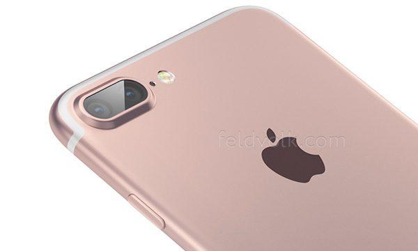 LG-Innotek-iphone-7-plus