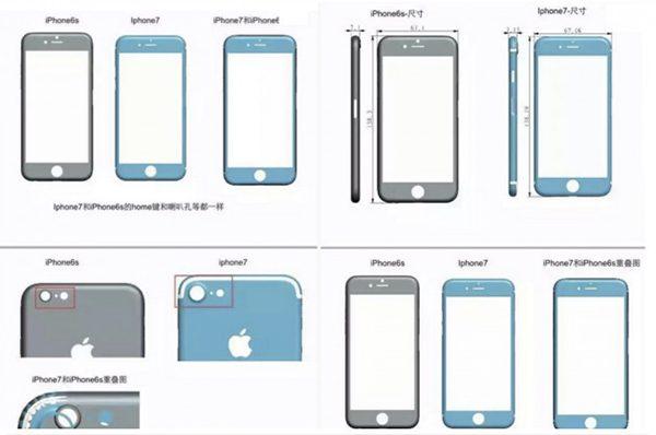 iphone-7-plus-petit-plus-epais-liphone-6s