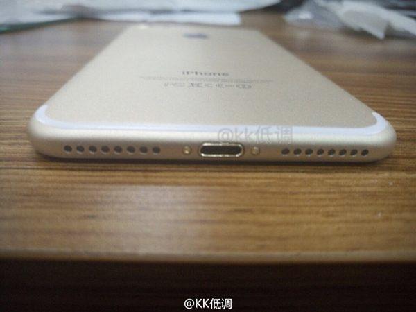 iphone-7-de-nouvelles-fuites-en-photo-avec-une-troisieme-declinaison_3