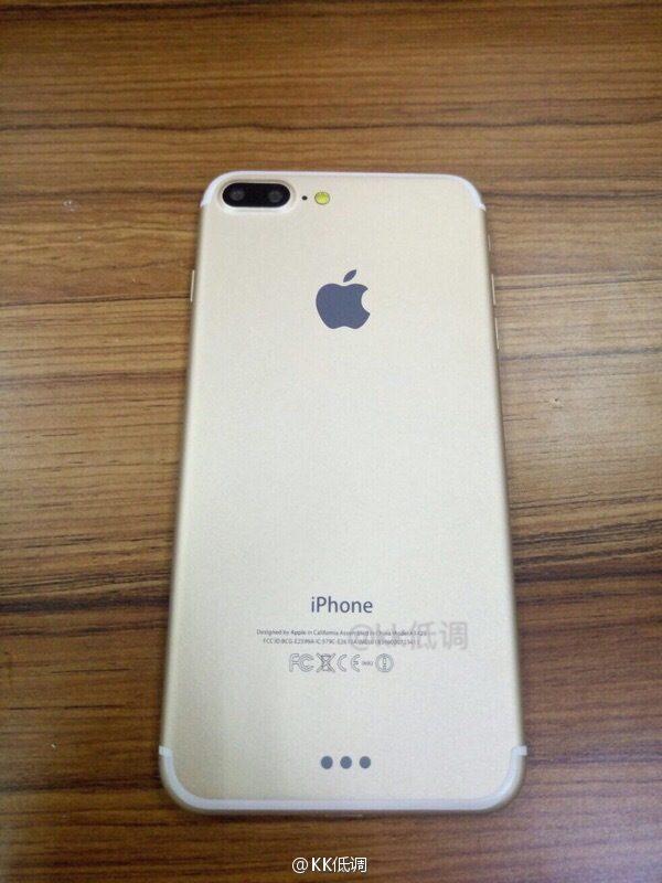 iphone-7-de-nouvelles-fuites-en-photo-avec-une-troisieme-declinaison_4