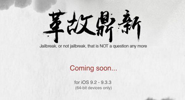 jailbreak-dios-9-2-9-3-3-pangu-annonce-sortie-imminente-de-outil-de-jailbreak