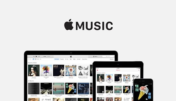 apple-music-debarque-en-coree-du-sud