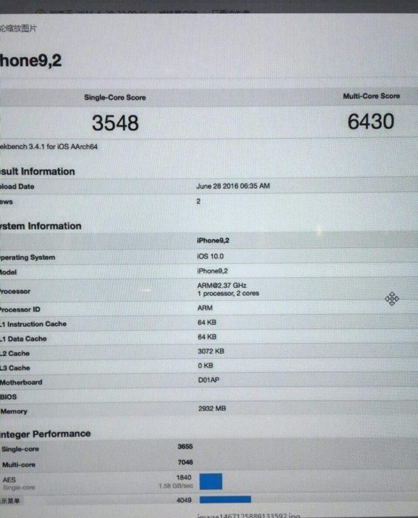 iphone-7-les-resultats-geekbench-revelent-un-processeur-a10-dual-core-237-ghz-et-3go-de-ram