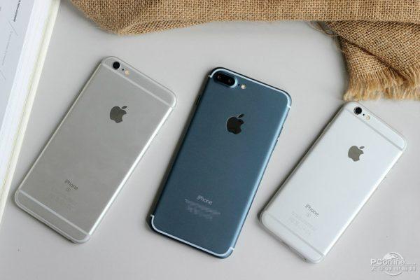 iphone-7-plus-version-bleue-nuit-allumee-fuite-web