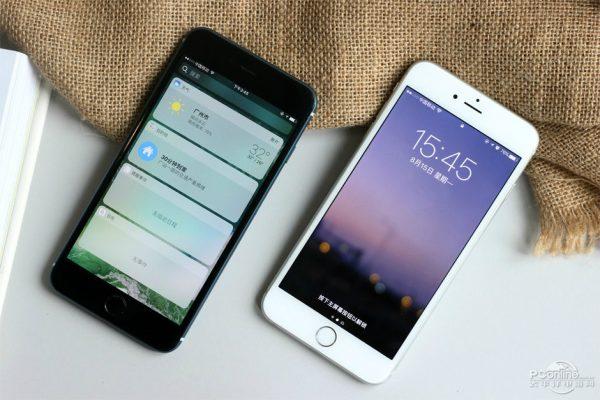 iphone-7-plus-version-bleue-nuit-allumee-fuite-web_3