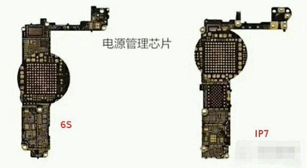 iphone-7-recharge-rapide-pourrait-enfin-etre-de-partie