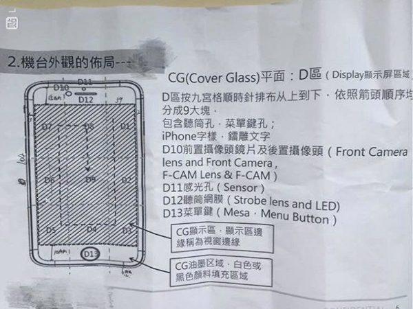 iphone-7-une-fuite-de-documents-internes-vient-valider-les-rumeurs